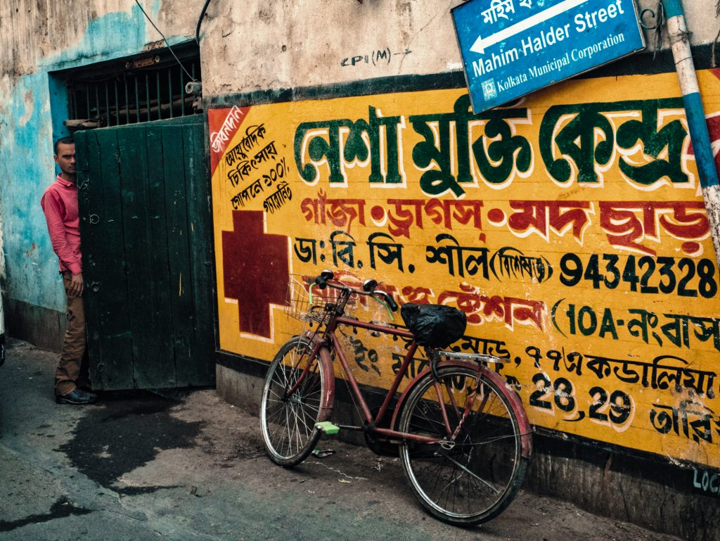 Street photgraphy calcutta India